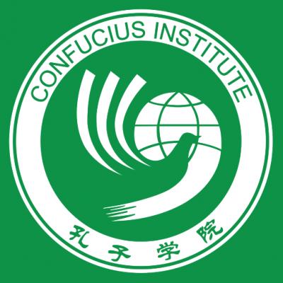 Instytuty Konfucjusza czyli Wielki Brat patrzy