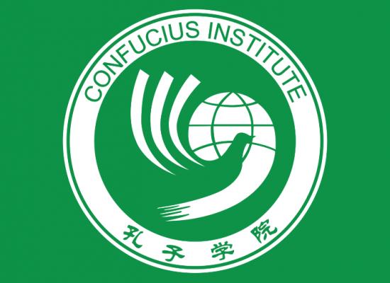 Институты Конфуция, или Большой Брат бдительно наблюдает