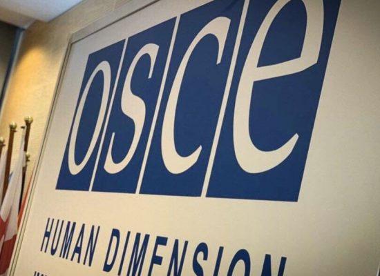 «Тихая экспансия» или просто шулерство? Зачем Россия обсуждает Крым на форуме ОБСЕ