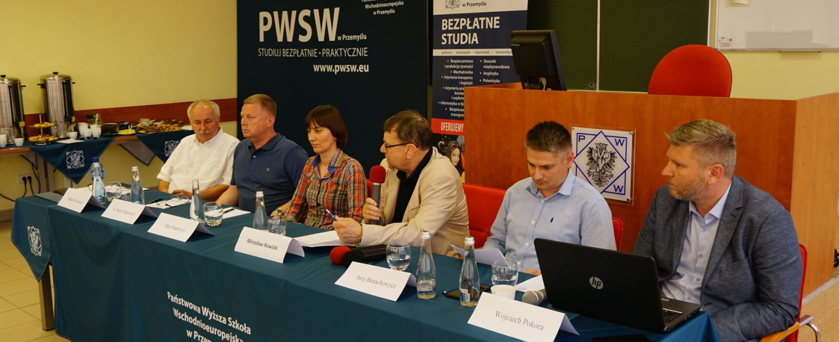 Перемышль: журналисты обсудили свою роль в польско-украинских отношениях