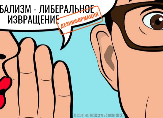 Кремлівський обер-пропагандист і яловичина проти лібералізму