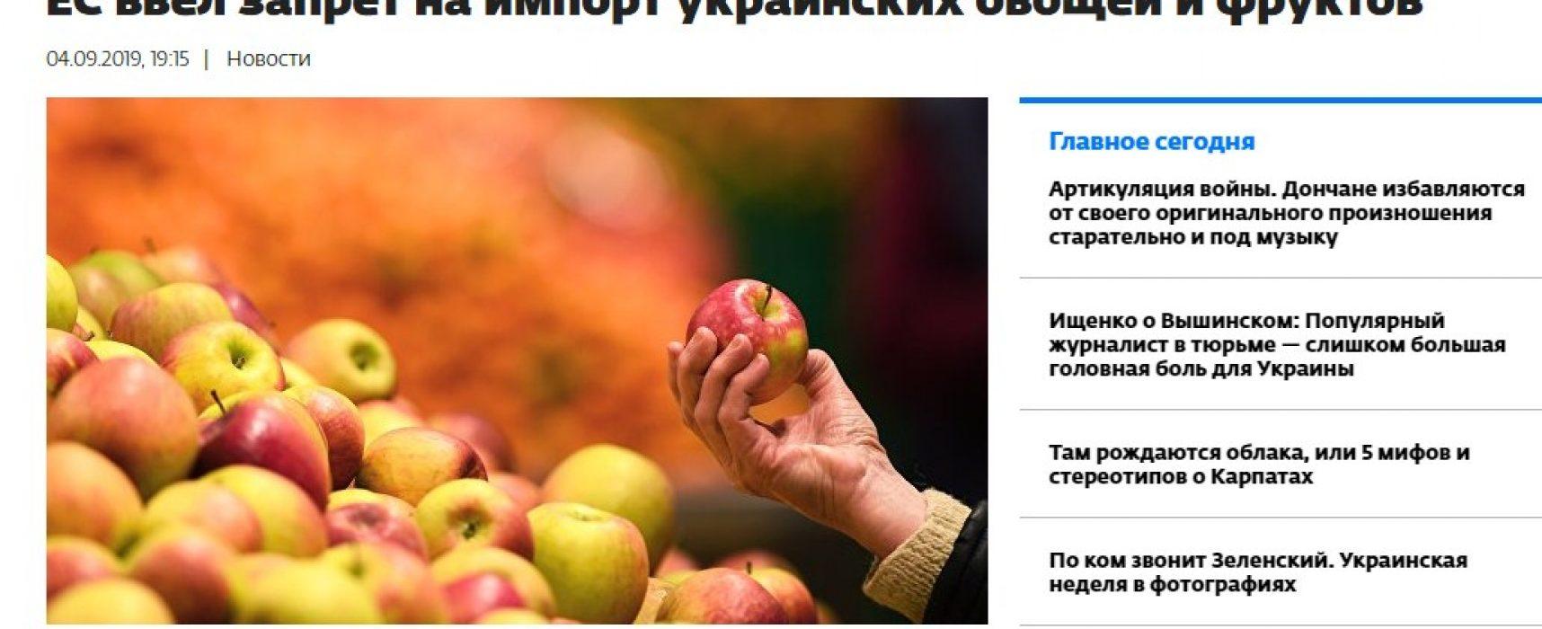 Manipulacija: EU zabranila uvoz voca i povrca iz Ukrajine