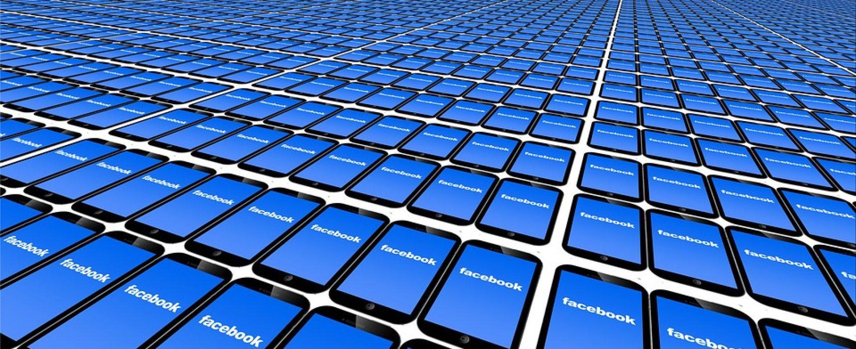 Rada nadzorcza Facebooka