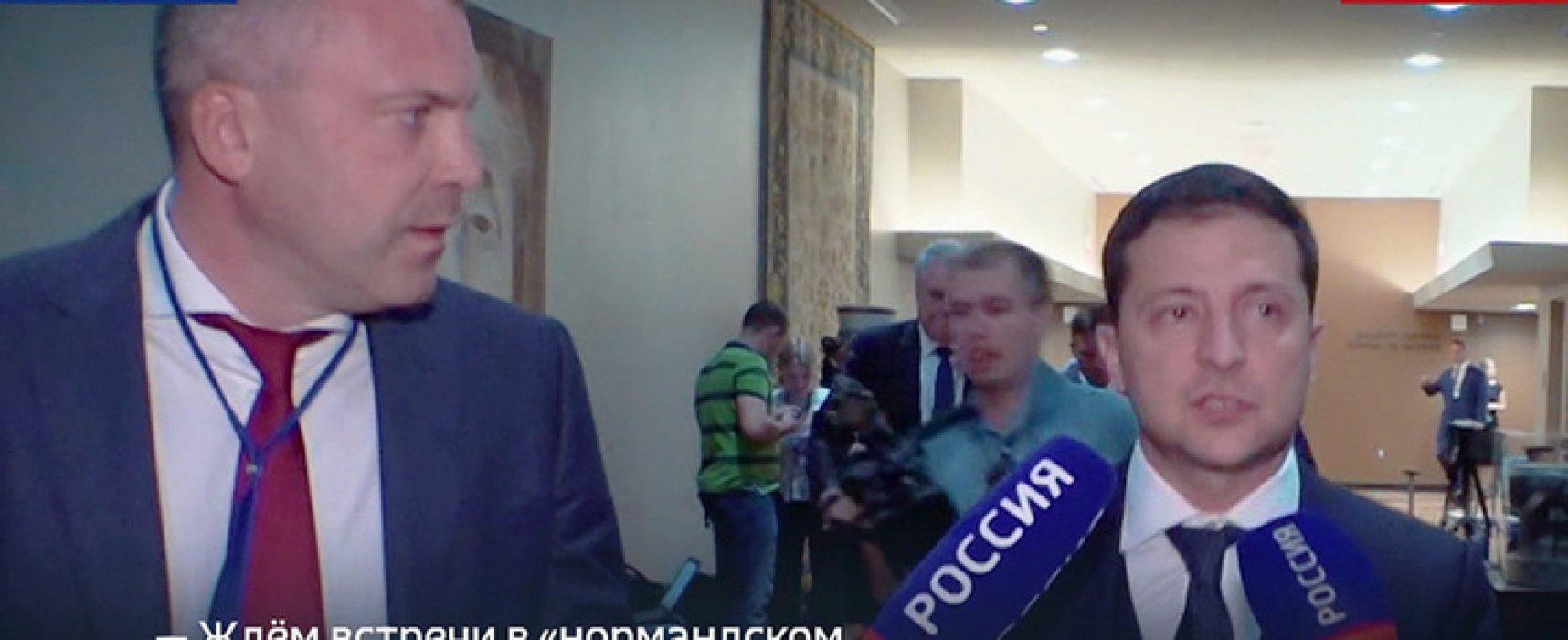 Игорь Яковенко: Ошибка президента Зеленского