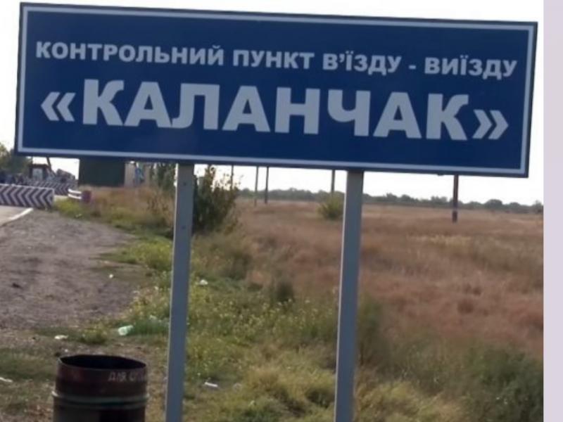 Falso: Ucrania va a restablecer la comunicación de los pasajeros con Crimea