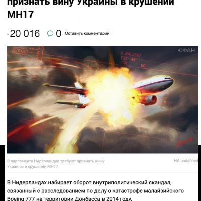 Manipulace: Nizozemský parlament požaduje, aby Ukrajina přiznala vinu na sestřelení letu MH17