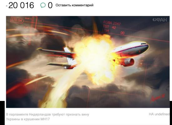 Fake: Niederlande will Ukraine für MH17-Abschuss zur Verantwortung ziehen