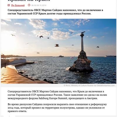 Falso: Crimea se desvanece de la agenda internacional
