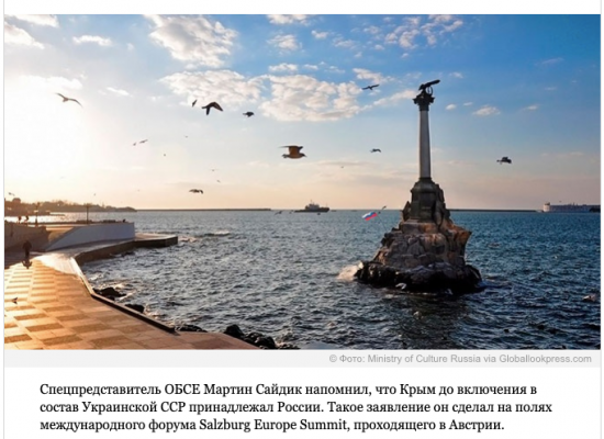 Fake: Crimea Gradually Disappearing from International Agenda