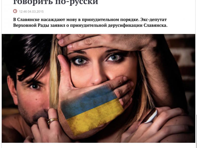 Proč jazyková otázka nebyla příčinou začátku války v Donbasu