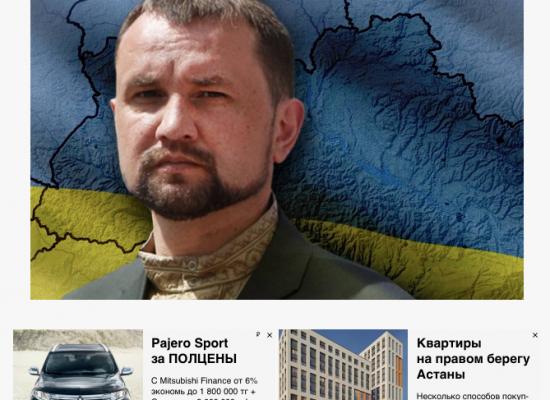 Fake: Ukrajinský institut národní paměti šíří nenávist a podněcuje konflikty