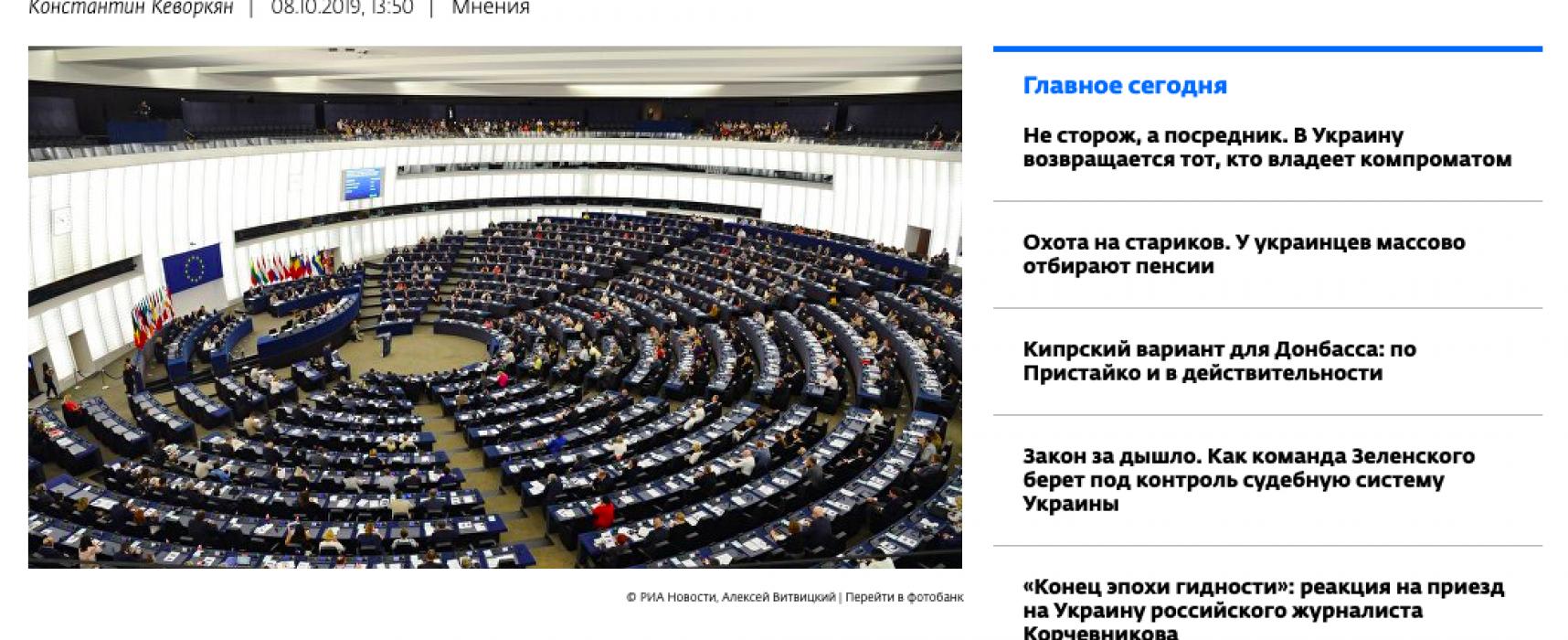 """Fake: EU-Parlament verurteilt Ukraine wegen sowjetischer Verbrechen als """"Straftäter"""""""