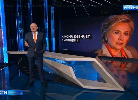 Фейк Дмитра Кисельова: головні суперниці на праймеріз у США – Гіларі Клінтон (яка навіть не бере в них участь) і Талсі Габбард (йде на 10-му місці)