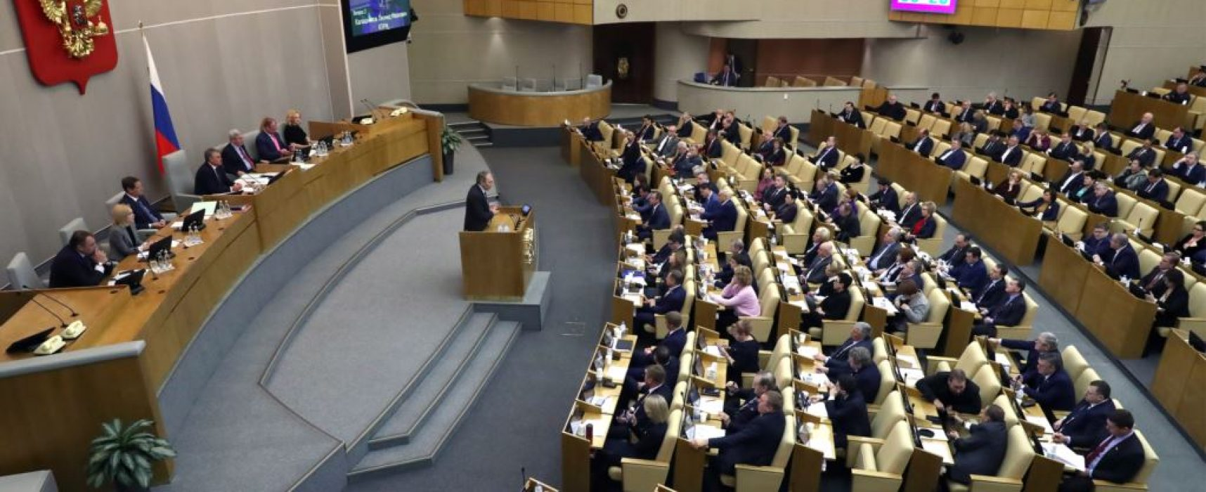 Росія проти фейкових новин: кому побоюватися закону?