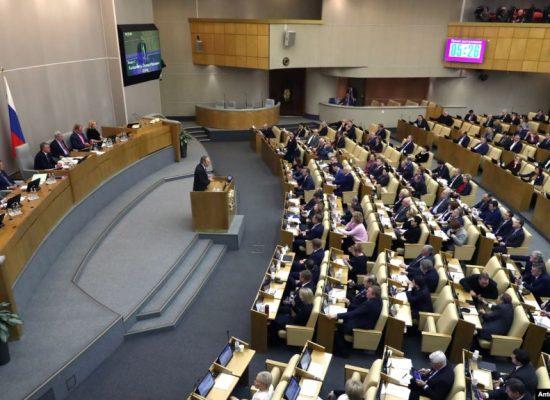 Россия против фейковых новостей: кому опасаться закона?