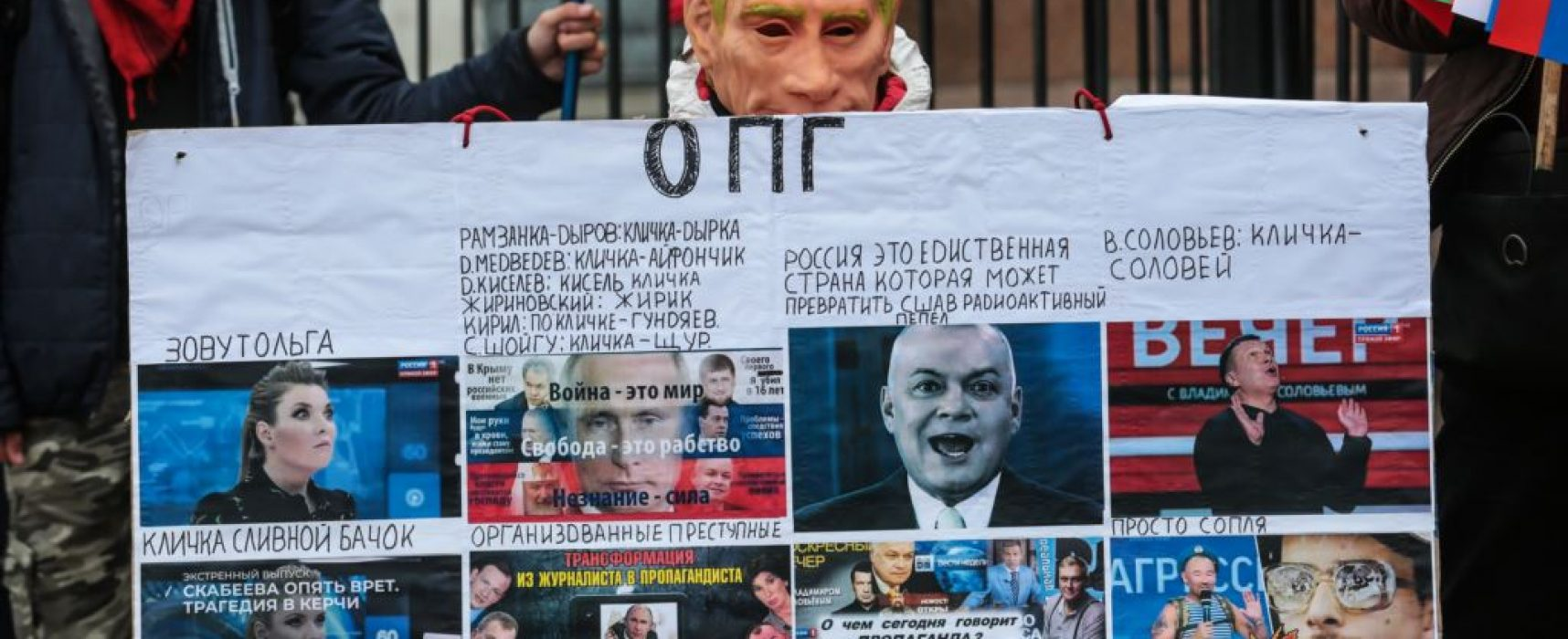 Russian TV host claims Ukraine bashing not on purpose