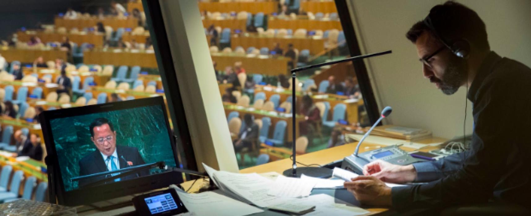 Генеральная Ассамблея ООН под микроскопом проверки фактов