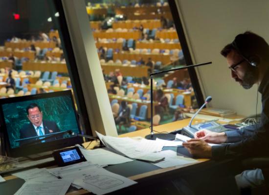 Генеральна Асамблея ООН під пильним оком фактчекерів
