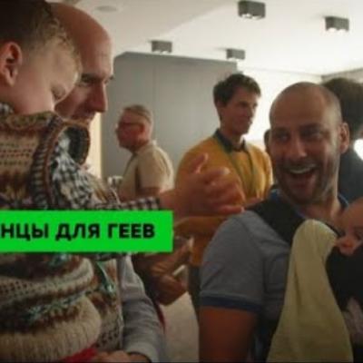 Ruská televize NTV napadá LGBT komunitu
