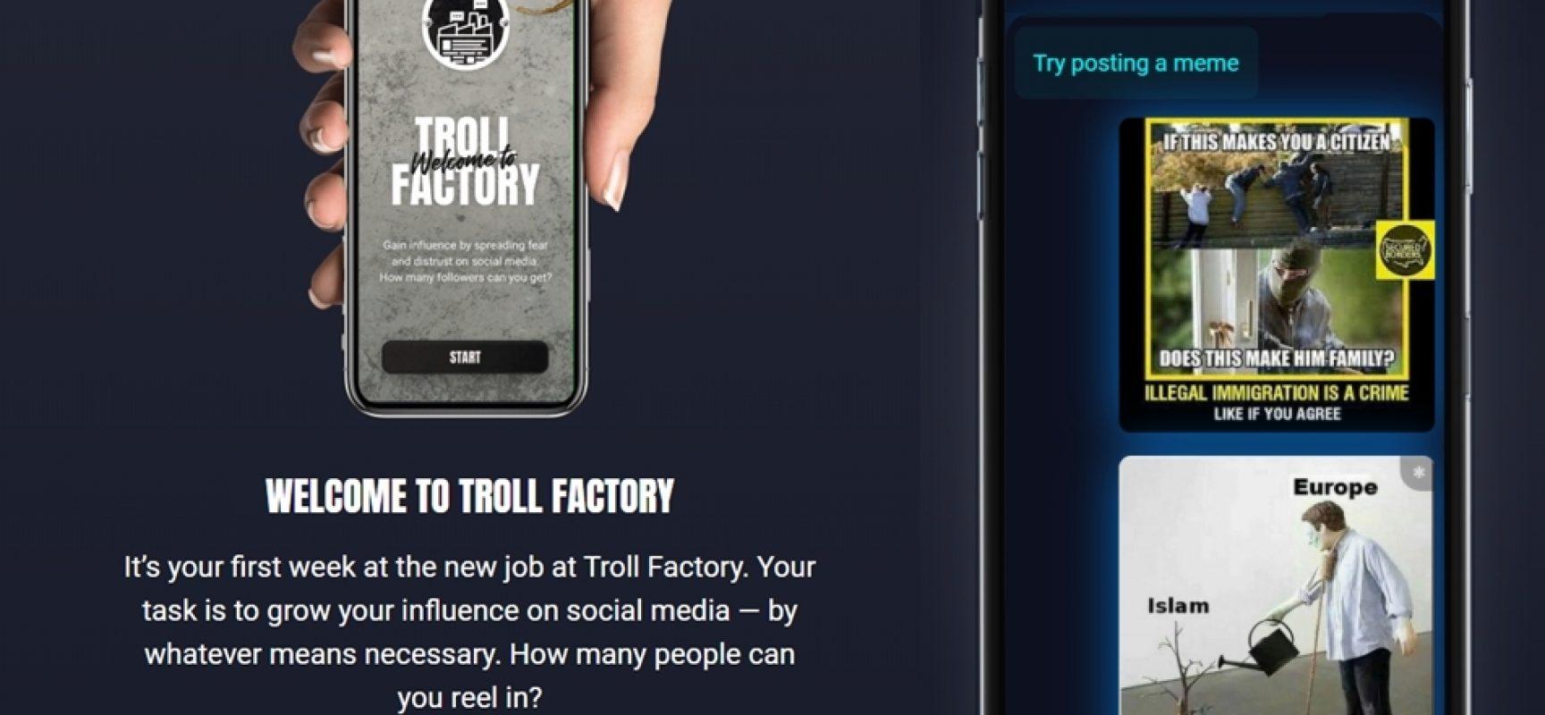 Станьте сотрудником «Фабрики Троллей». Образовательная компьютерная игра