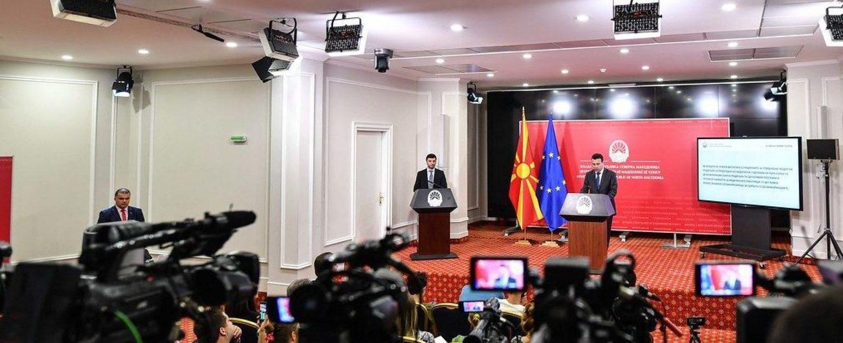 Северная Македония борется с дезинформацией