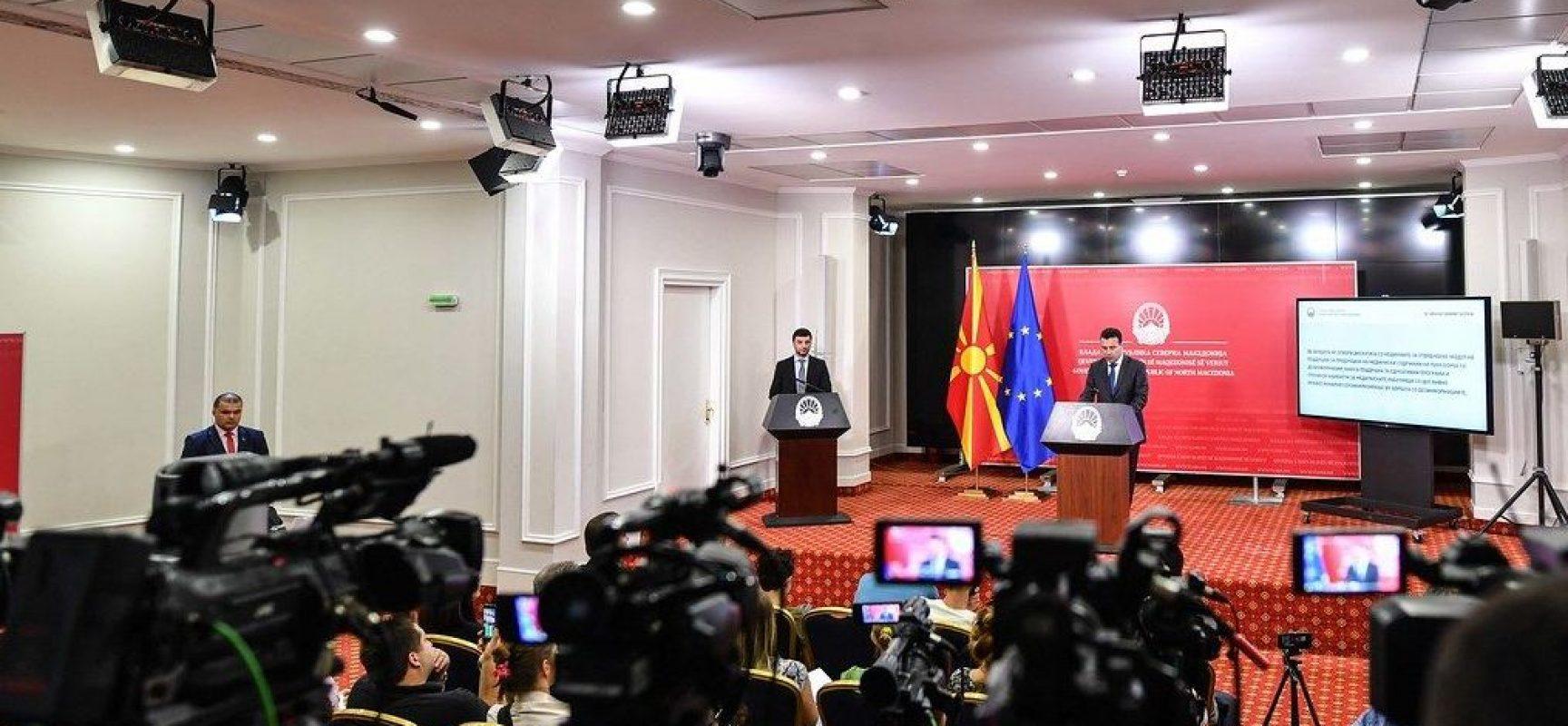 Macedonia Północna walczy z dezinformacją