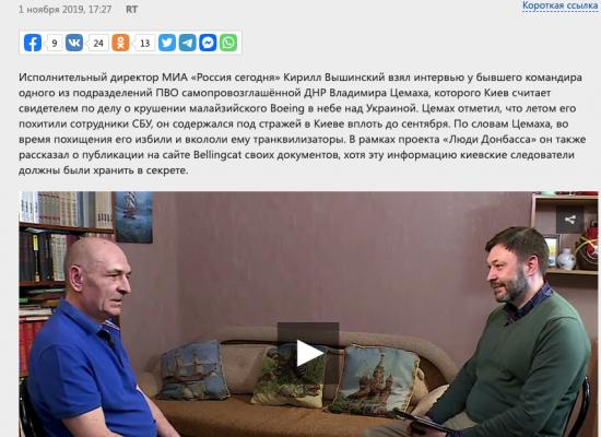 Rozhovor s Vladimirem Cemachem aneb ani slovo o Boeingu