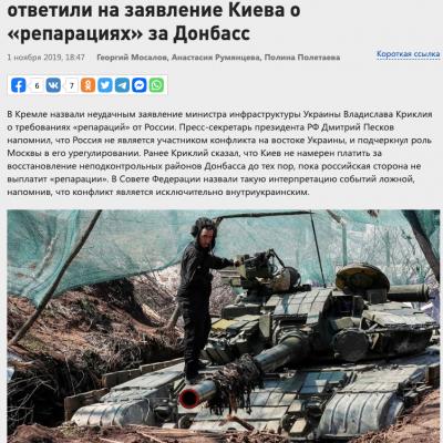 Fake: Rusko není účastníkem konfliktu na Donbasu, ale přispívá k jeho vyřešení
