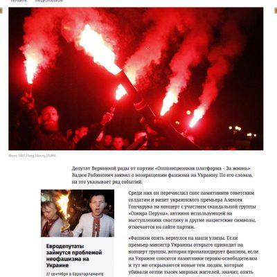 """Fake: Na Ukrajinu """"se vrací fašismus"""""""