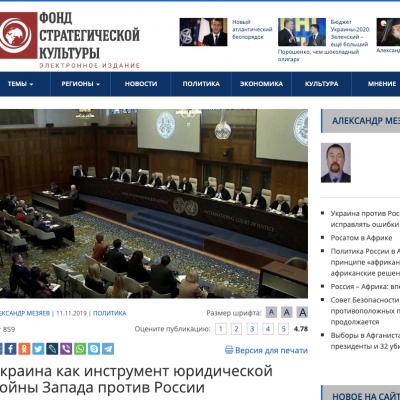 Fake: La Russia invia solo aiuti umanitari in Donbas