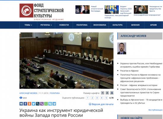 Фейк: Россия — не террорист и отправляет на Донбасс «гуманитарную помощь»