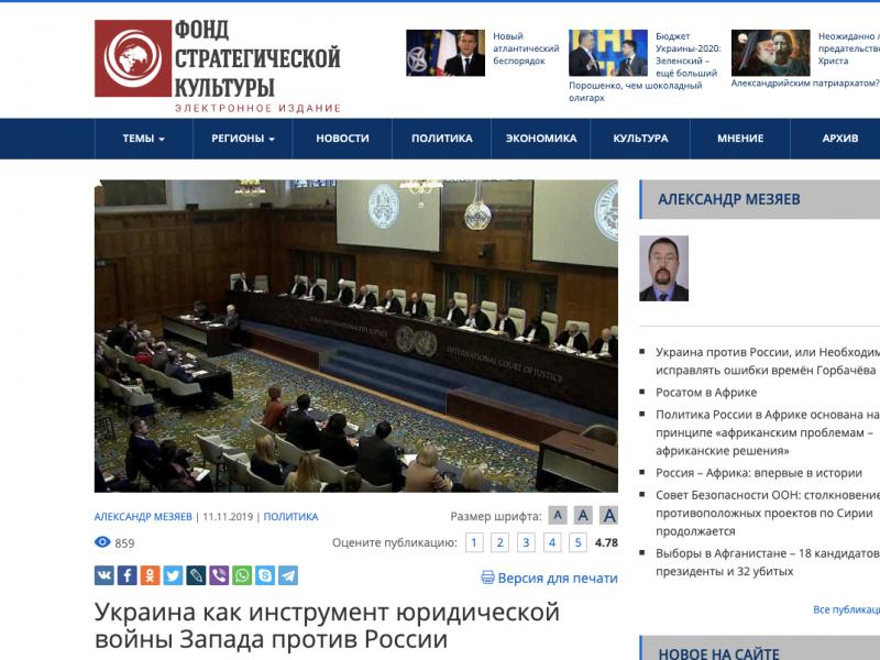 """Fake: Rusko nepáchá terorismus a do Donbasu dováží """"humanitární pomoc"""""""