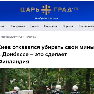 Fake: Kyjev odmítl odklidit své miny na Donbase, místo něj to udělá Finsko
