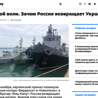 """Fake: Russia Returns Captured Ukrainian Ships out of """"Good Will"""""""