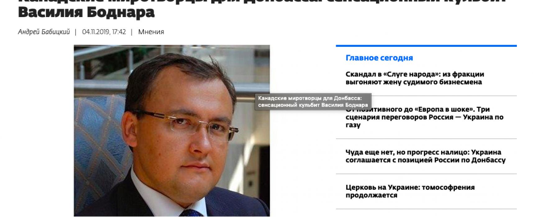 Fake: l'Ucraina abbandona l'accordo di Misk e si prepara alla riconquista del Donbas