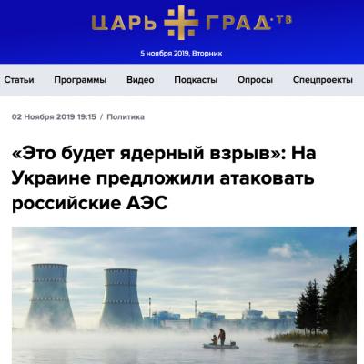 Fake: Ukrajina připravuje útok na ruská jaderná zařízení