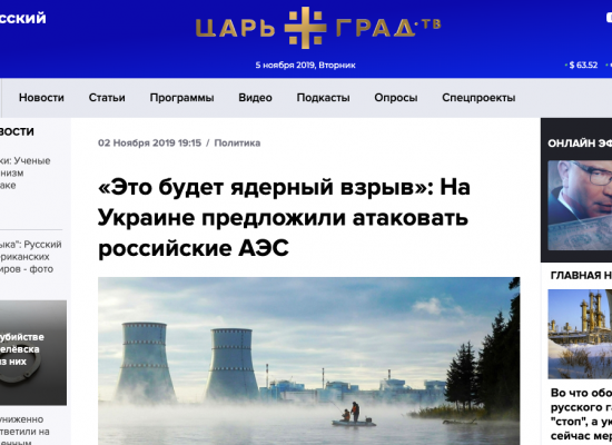 Fake: Ukraine Preparing Attack on Russian Nuclear Facilities