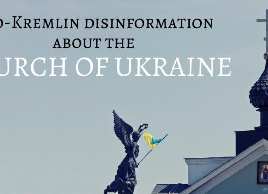 Нападки на церковь Украины: Кремль превратил православный мир в поле боя