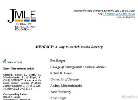 MEDIACY: A way to enrich media literacy