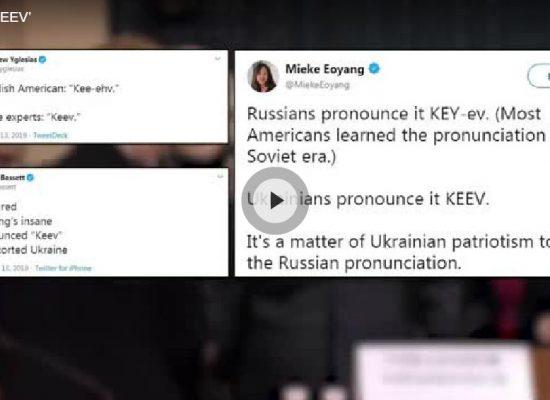 Hey Daily Mail: It's 'Ki-yeev,' Not 'KEEV'