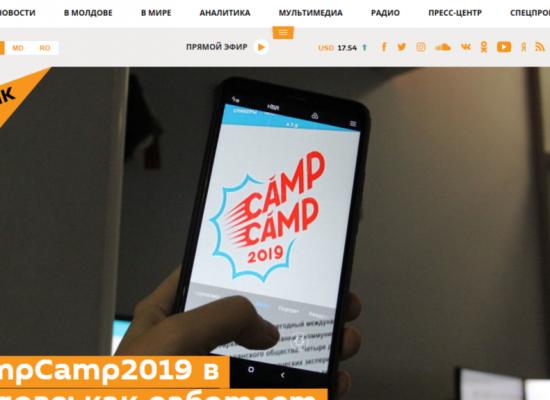 Sputnik Moldova Painted Media Forum as a Coup Factory