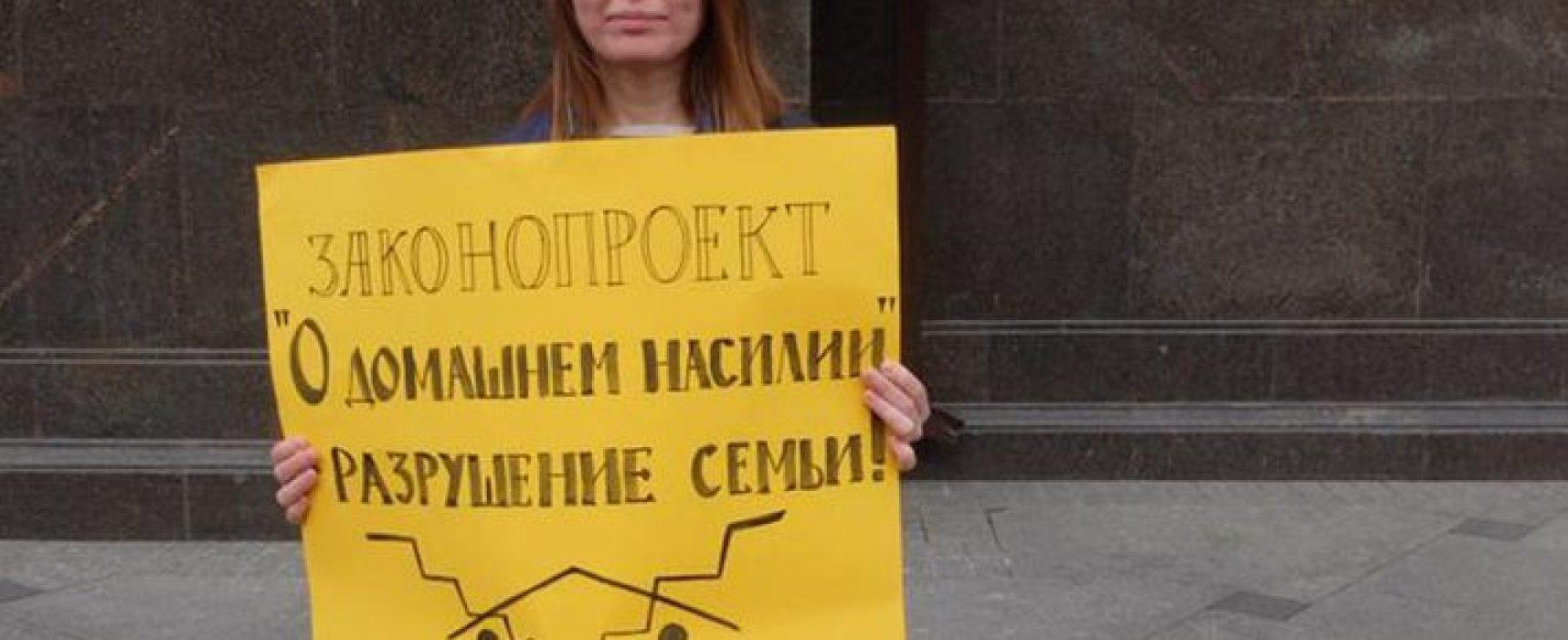 Враг у ворот. В России начали бороться с детскими врачами и профилактикой насилия