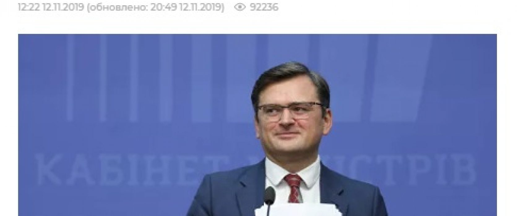 Маніпуляція: Українська влада заявила про готовність Києва зняти санкції з Росії