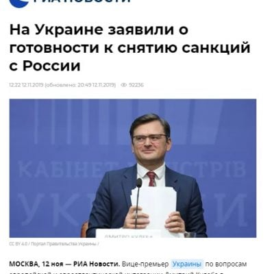 Fake: Ukrainian Authorities Ready to Lift Russia Sanctions