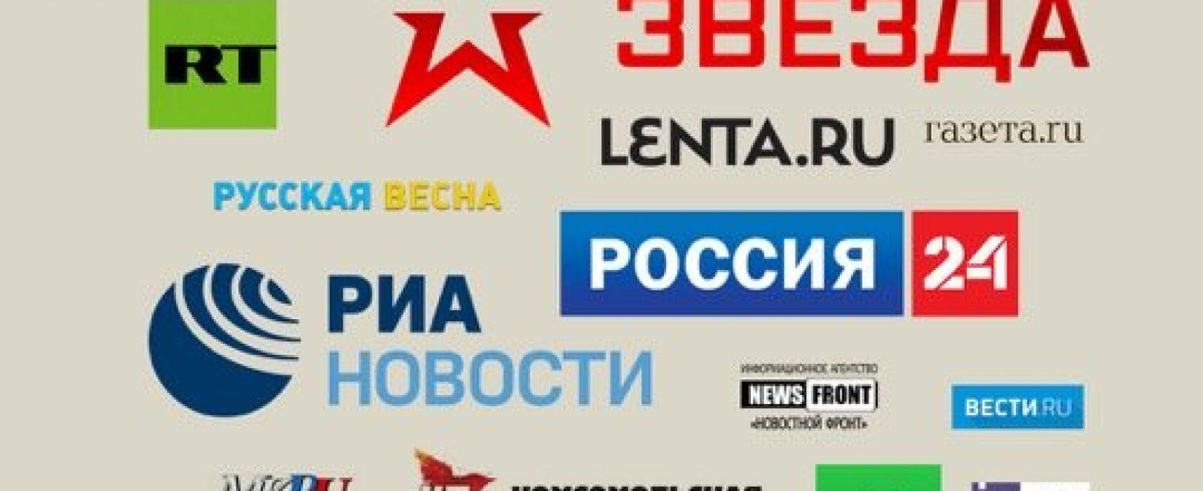 Шалена пропаганда: ТОП-10 найбезглуздіших фейків телеканалу «Звезда»