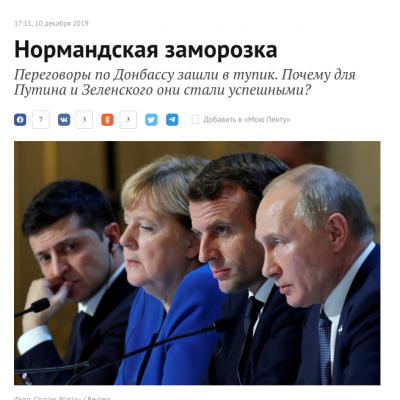 Il meeting di Parigi visto attraverso la lente della propaganda russa