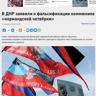 Fake: DNR behauptet, dass Ukraine den Abschlussbericht des Normandie-Treffen gefälscht hat
