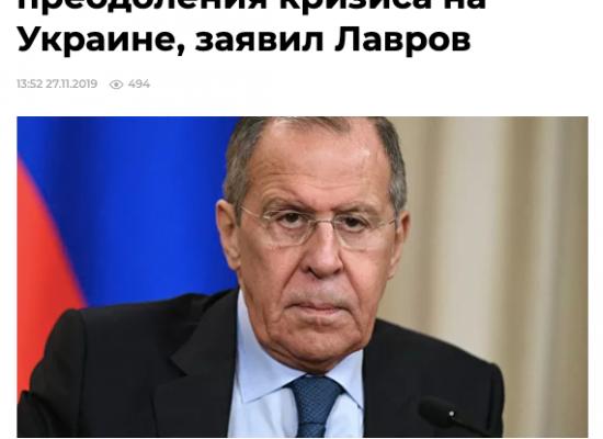 Фейк: На встрече в нормандском формате Украине надо помочь преодолеть внутриукраинский кризис