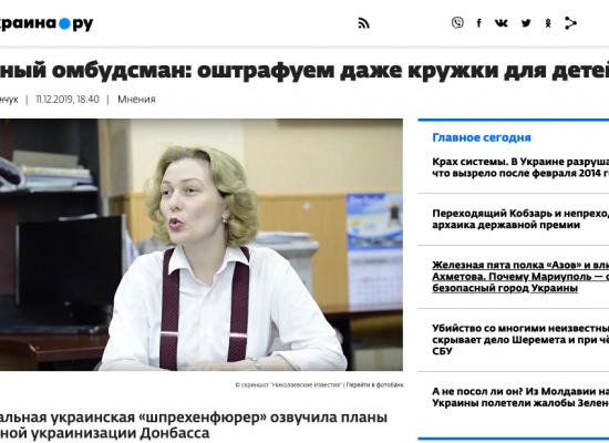 Fake: Ukrainische Sprachpolizei wird Kinder bestrafen, wenn diese Russisch sprechen