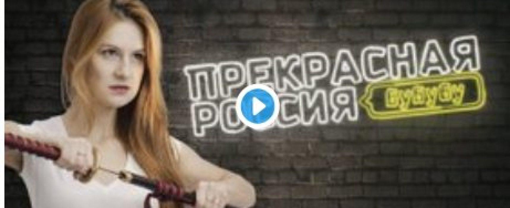 Ruska odsouzená ve Spojených státech za špionáž se stane moderátorkou Russia Today